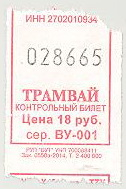 Билеты 004