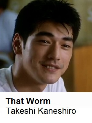 that worm 4