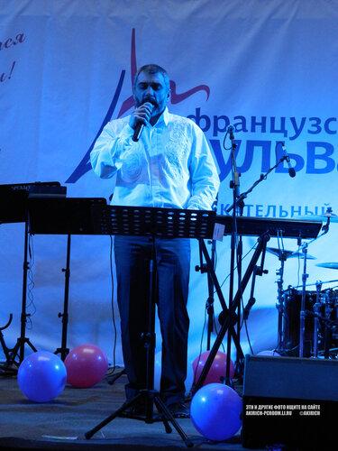 Филипп Вартан Мелькиседек