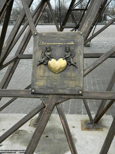 Открытие Французского Бульвара