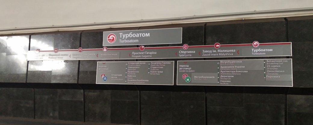Источник: Суспільне Харків.