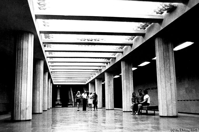 khs_station_01_1975_x1