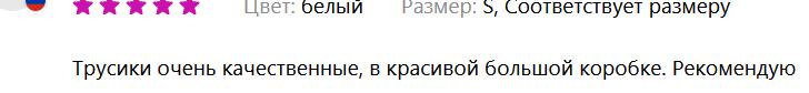 Screenshot2020-10-20113215