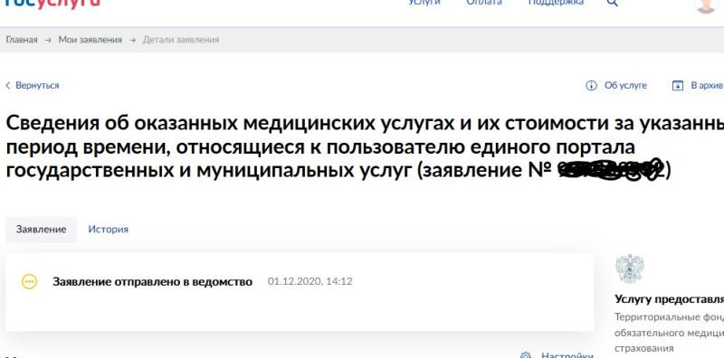 Screenshot2020-12-01-160518
