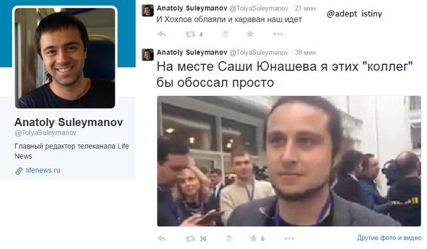 1423679875_suleymanov-yunashev-obossancy
