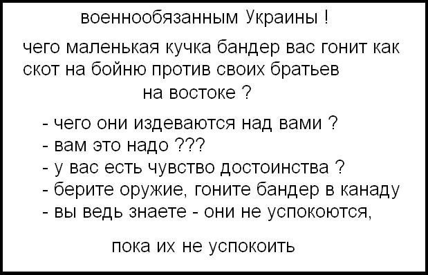 военнообязанным украины
