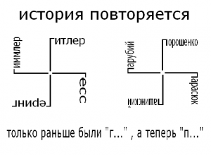 4п_2.PNG