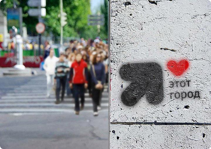 yaroslavl-logo-love