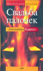 cover_69001