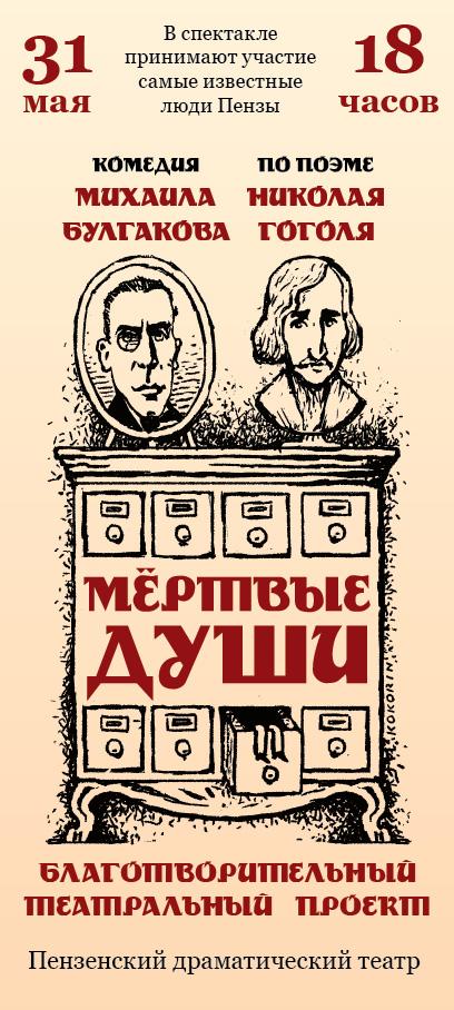 билет4