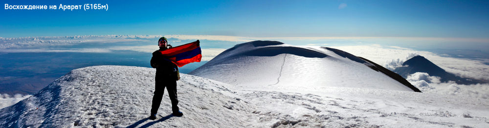 Ararat - Me.jpg