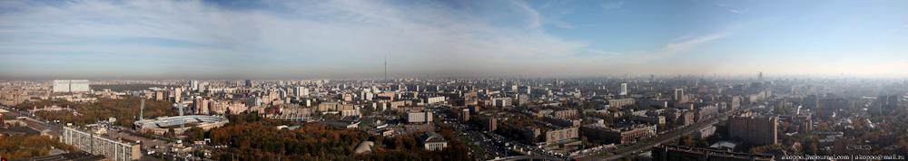 panorama Gradex
