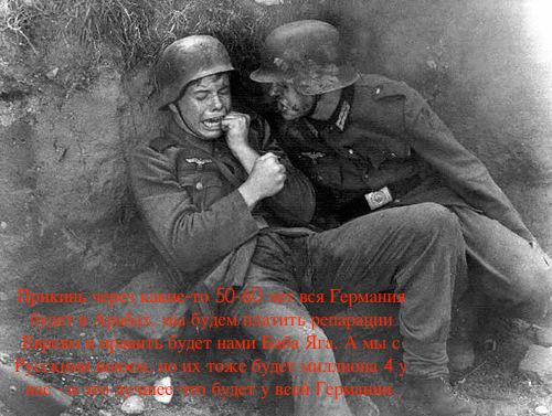 Сказка для КомаНдора.jpg