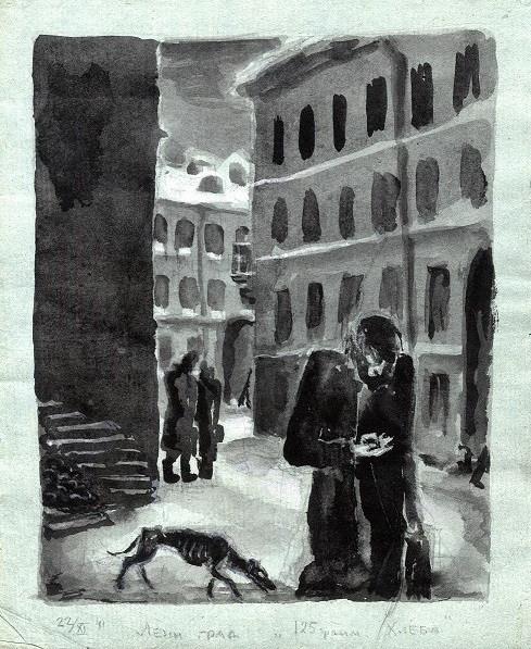 Шакалы блокадного Ленинграда
