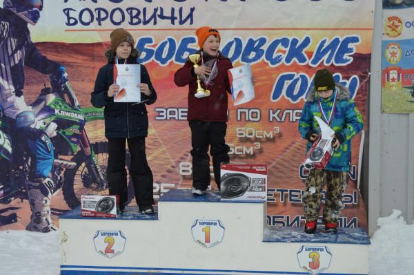 Александр Костюхин завоевал серебро в открытом зимнем кубке Новгородской области по мотокроссу