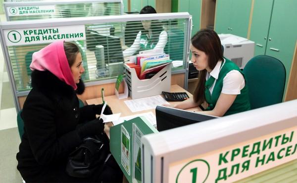средняя сумма кредита в россии займы на банковскую карту без процентов