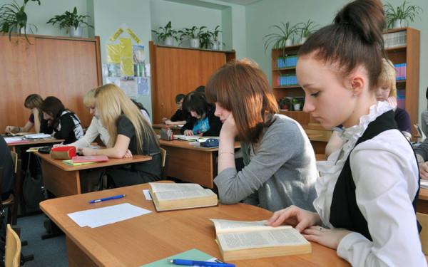 Качество среднего образования в россии