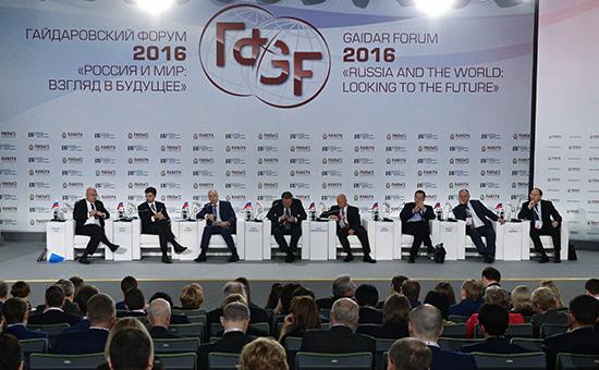 Гайдаровский форум прописал рецепты больной экономике
