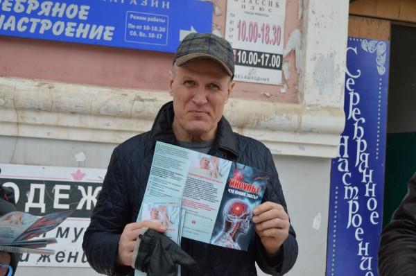 """В Боровичах прошла акция: """"Инсульт. Что нужно знать?"""""""