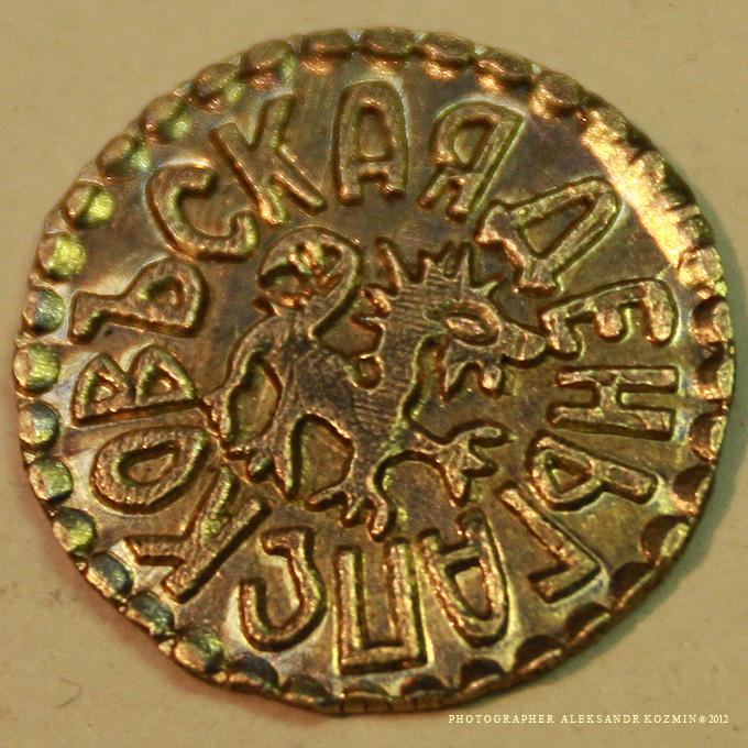 сувенирная монета Пскова