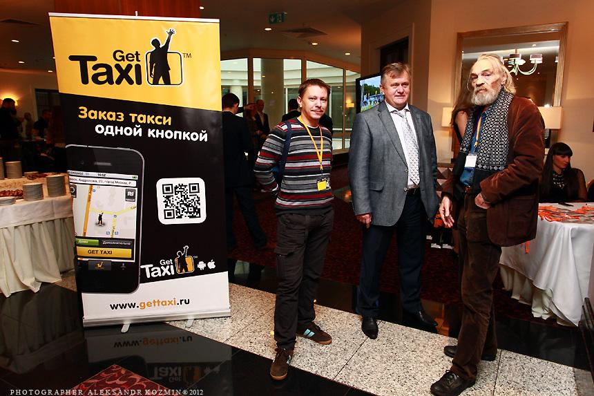 В Петербург пришло не просто такси, а GetTaxi !