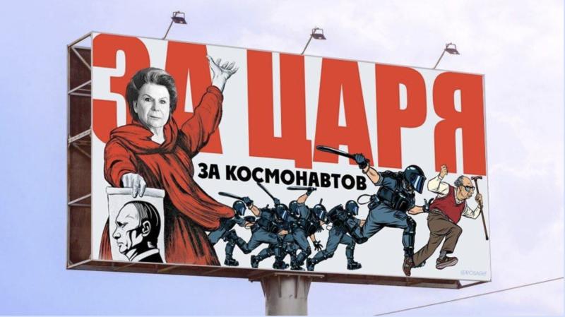 снимок заимствован у Алексея @nasedkin