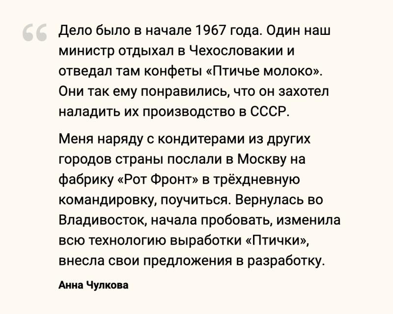 """газета """"Владивосток"""""""