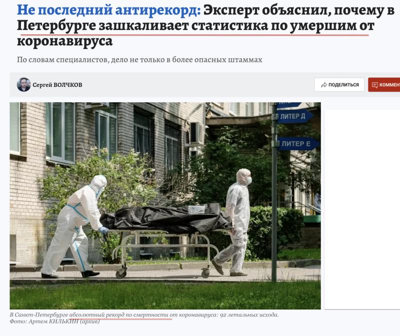 https://www.spb.kp.ru/daily/28295/4433631/