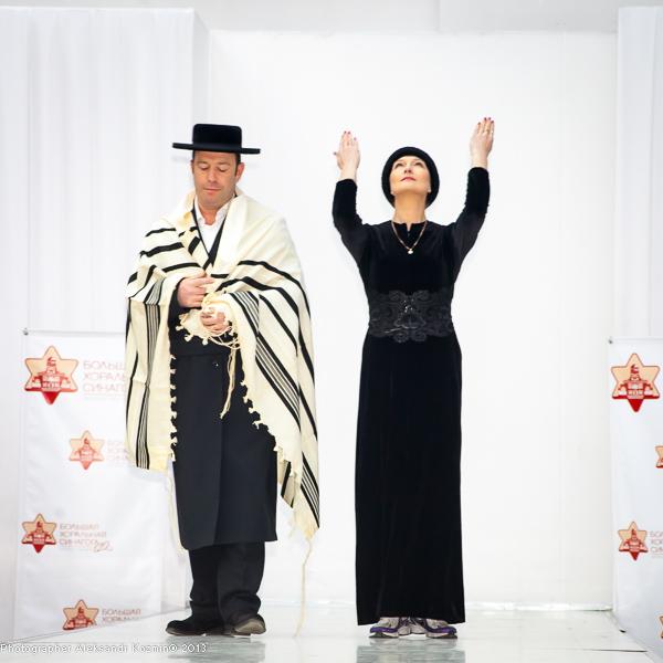 еврейский женский национальный костюм фото