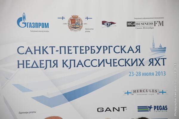 Открытие недели классических яхт в Петербурге