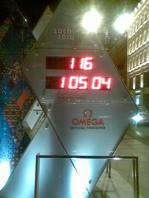 Часы Олимпиады в Петербурге