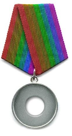 Laureate's Medal