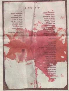 Shir ha-shalom