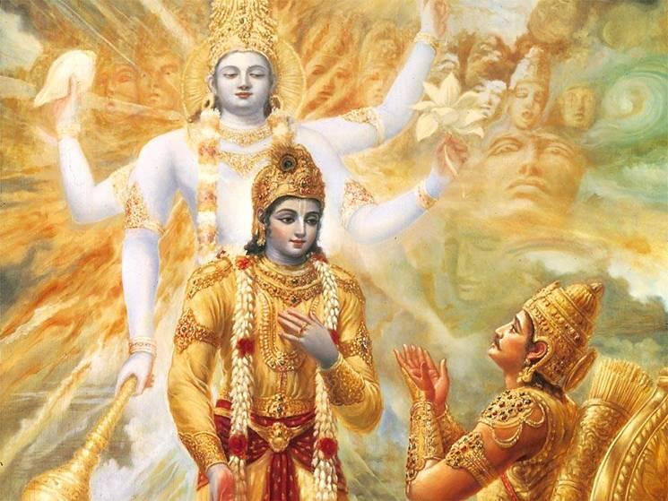 Господь Кришна показывает Арджуне свою Вселенскую форму
