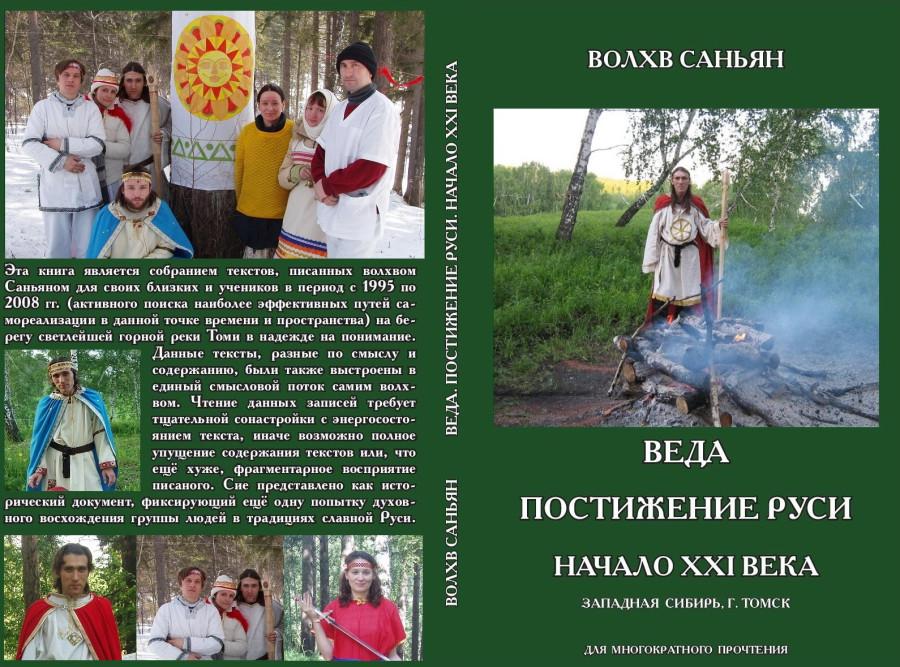 Новая обложка книги