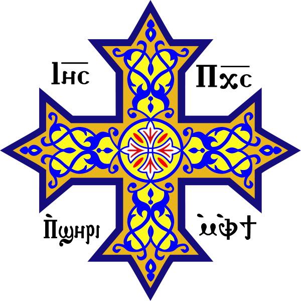 600px-Coptic_cross.svg