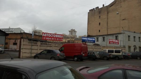 Въезд со стороны ул.Барочной