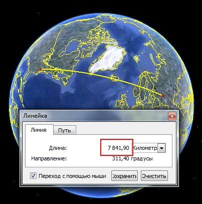 Москва - Вашингтон, по версии Google Earth