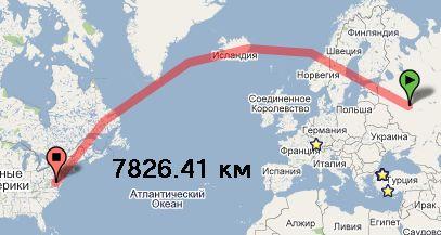 Москва - Вашингтон по версии Гугл.Карт