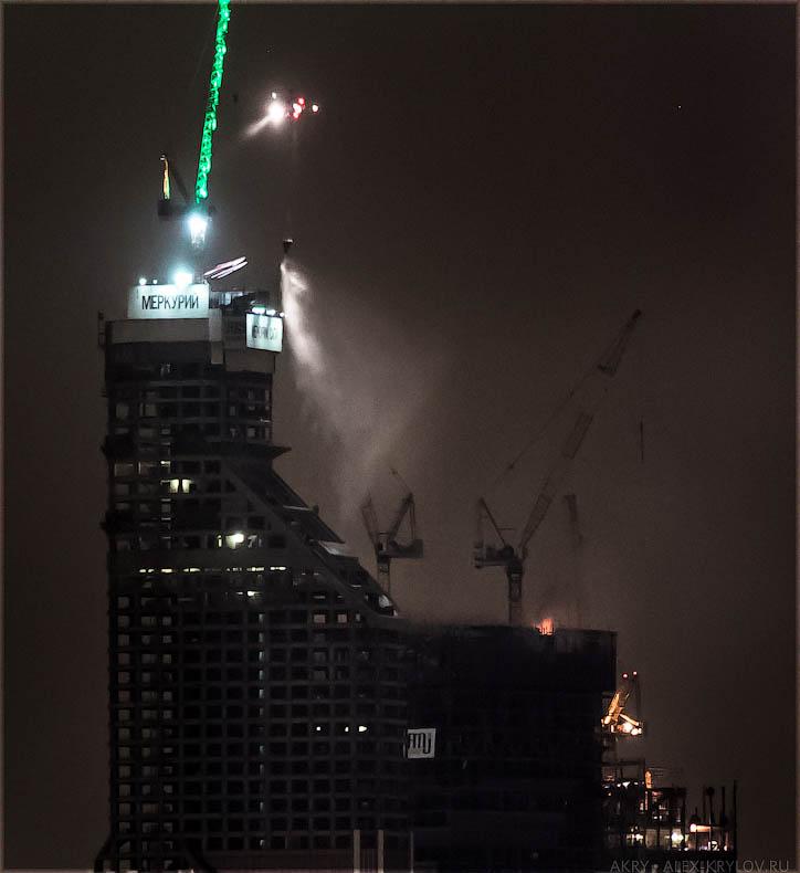 Москва-Сити: пожар на одной из башен