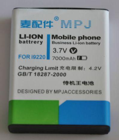 GT-N7000 7000 mAh battery