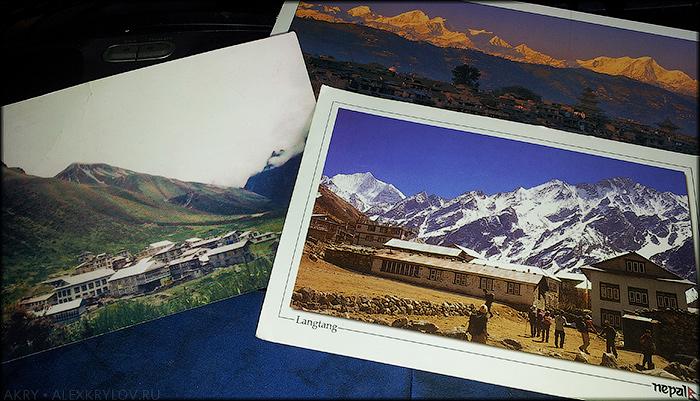 открытки из Непала