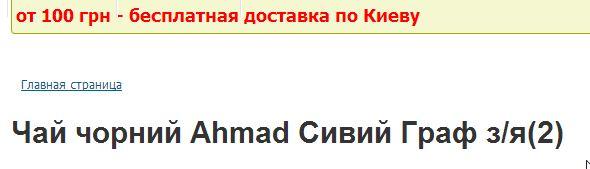 Сивий Граф