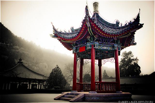 Xi An : Huaqing