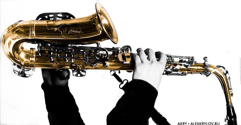 Gold Sax