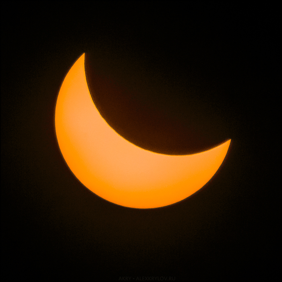 Solar Eclipse 20/03/15