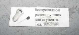 0001rp7c