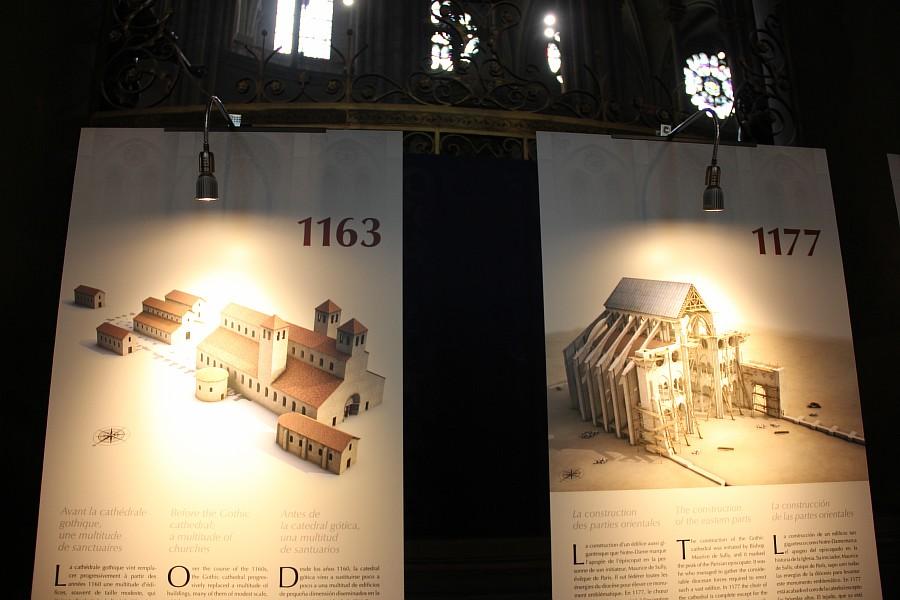 Собор Парижской Богоматери, Нотр-Дам де Пари, Париж, фотография, Франция, путешествие, aksanova.livejournal.com, ЖЖ,  IMG_2520