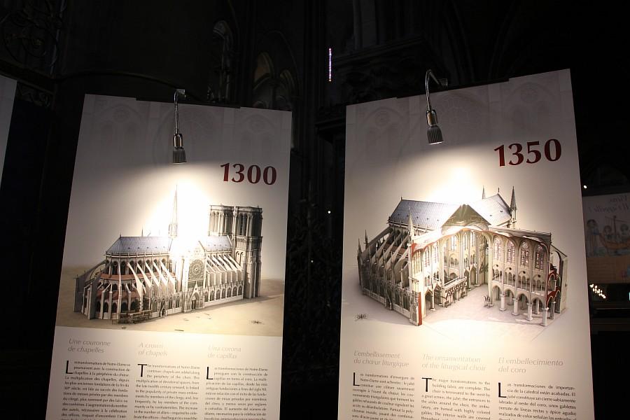 Собор Парижской Богоматери, Нотр-Дам де Пари, Париж, фотография, Франция, путешествие, aksanova.livejournal.com, ЖЖ,  IMG_2525