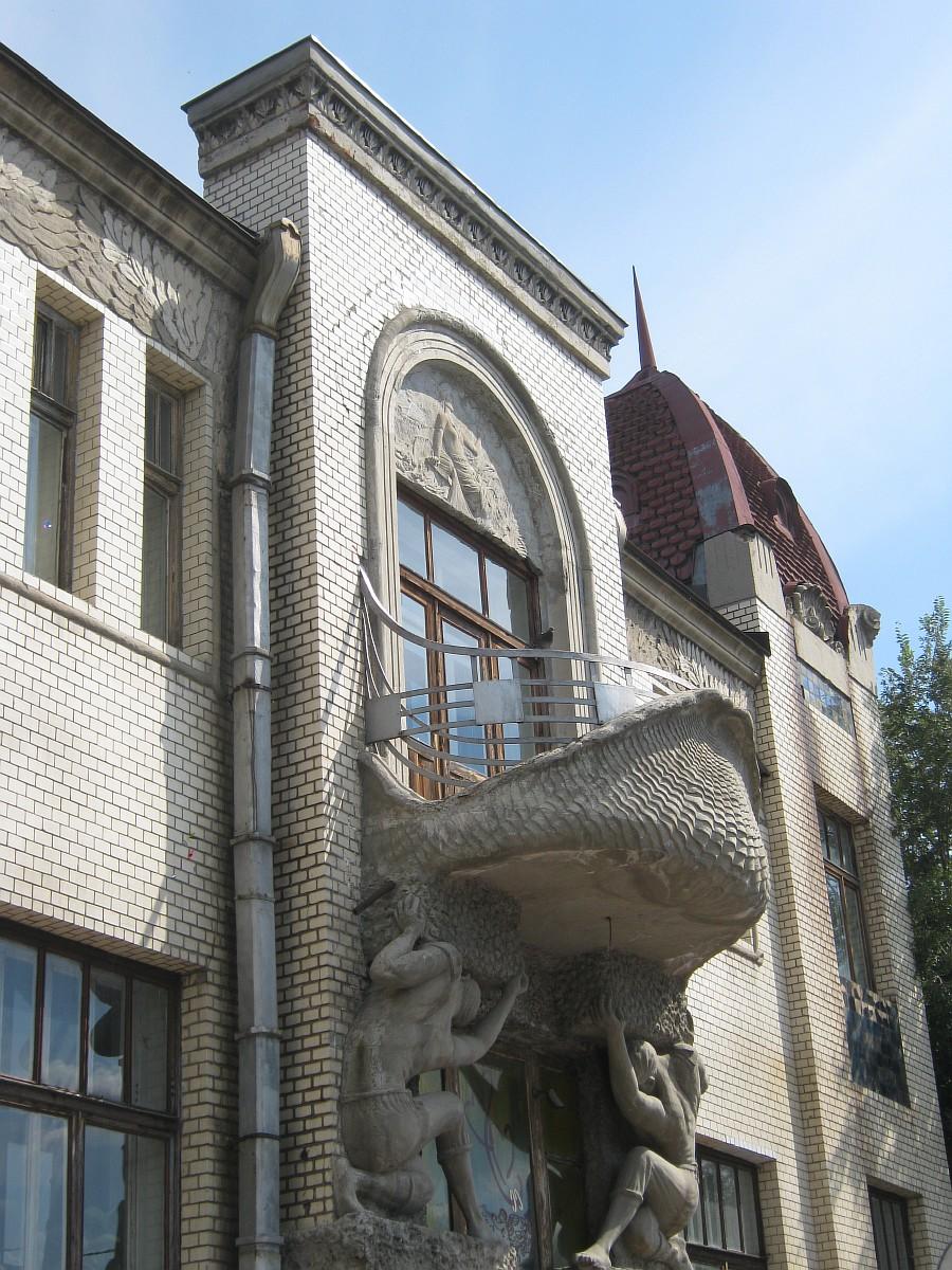 Сызрань, родной город, aksanova.livejournal.com, юность, воспоминания, фотография,  IMG_1617